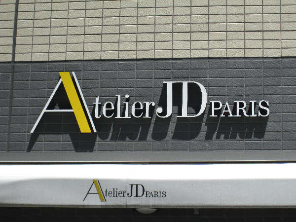 Atelier_JD_PARIS